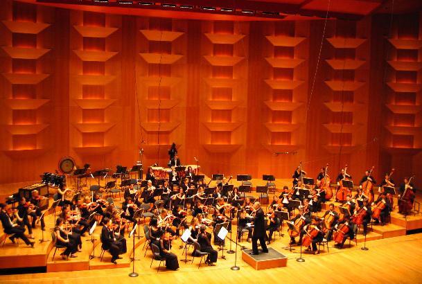 Photographie en référence au programme : Orchestre du CNSMD de Lyon